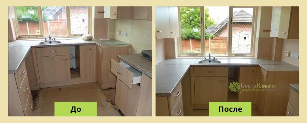 Уборка после строительства: фото до и после