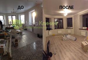 услуги уборка частных домов