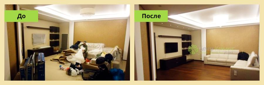 Клининг квартир в столице
