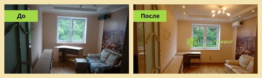 ezhednevnaya-uborka_4334731