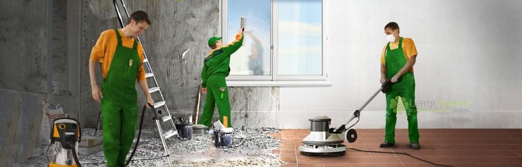 Стоимость профессиональной уборки помещений