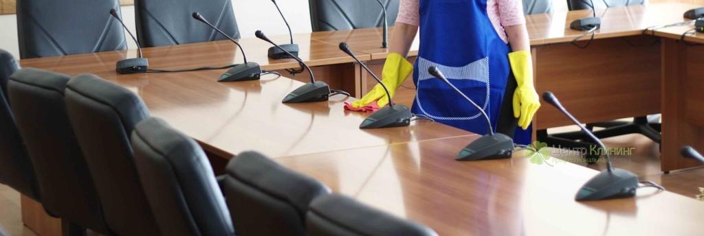 Стоимость уборки офисов в Москве