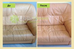Чистка кожаного дивана