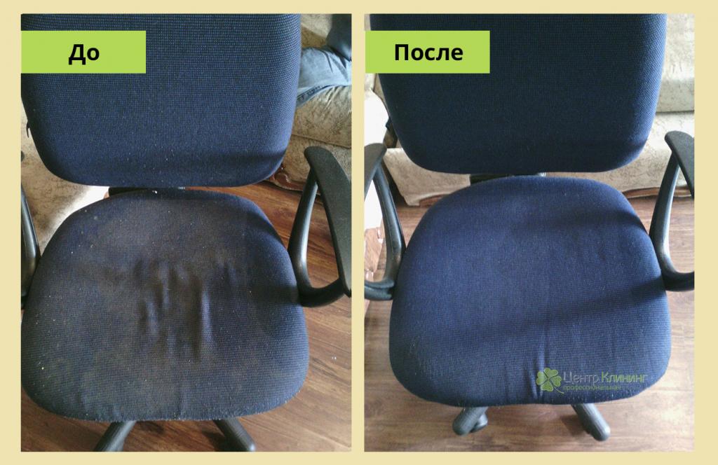 Стоимость химчистки стульев