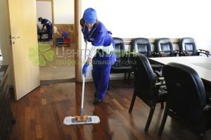 Стоимость уборки кабинета