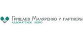 Клининговые услуги - Адвокатское бюро