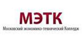 Клининговые услуги - МЭТК